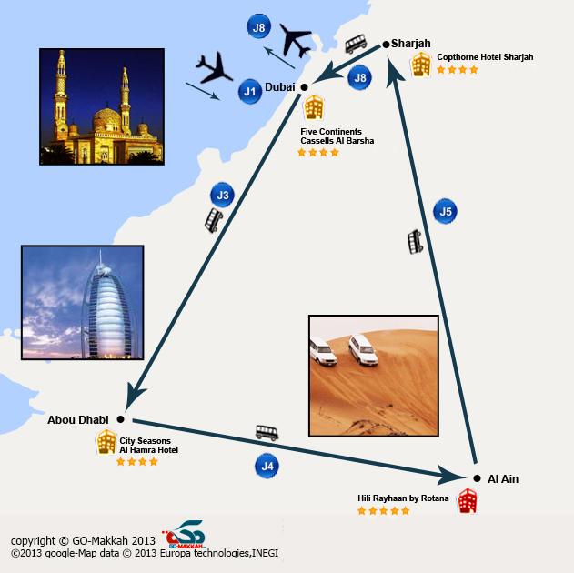 Circuit de rêve aux Emirats avec visite d'Oman en CONFORT