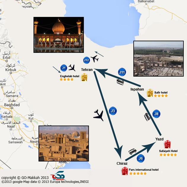 Grand circuit en Iran : trésors islamiques et persans