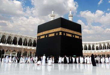Omra un mois de Ramadan 2019 en ECO
