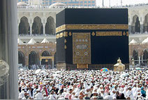 Omra fin Ramadan 2019 à la Mecque en VIP