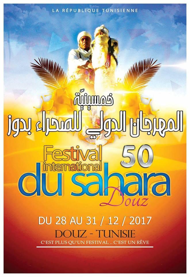 Spécial festival de Douz 2017
