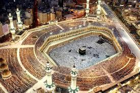 Omra un mois de Ramadan 2019 en CONFORT