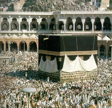 Omra fin Ramadan 2019 en CONFORT