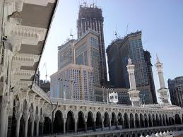 Omra fin Ramadan 2018 à la Mecque en VIP+