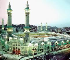 Omra fin Ramadan 2019 à la Mecque en CONFORT