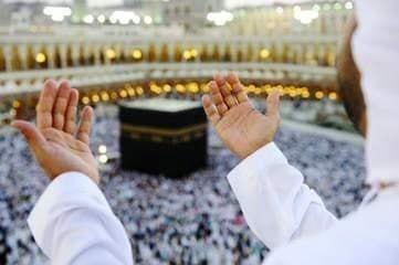 2ième quinzaine Ramadan en VIP