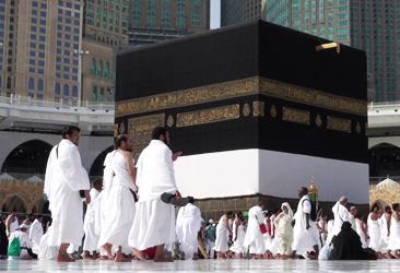 Omra un mois de Ramadan 2019 en VIP