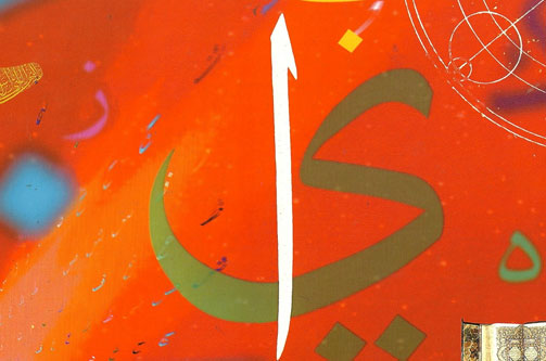 Grand circuit en Jordanie avec les cours d'arabe en été 2018