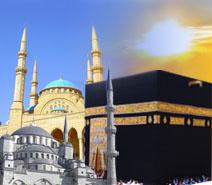 Combiné Omra + Istanbul + Beyrouth départ à tout moment
