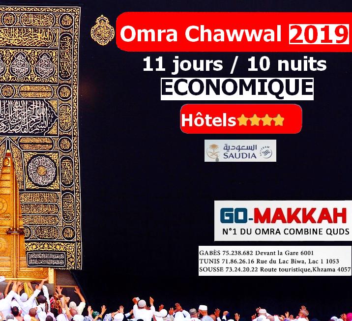 Omra Chawwal 2019 en ECO 11 Jours