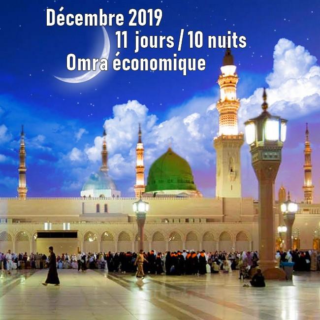 Omra économique 11 jours Décembre 2019