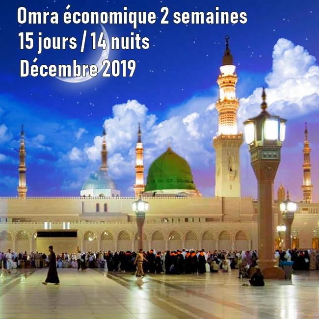 Omra économique 2 semaines Décembre 2019