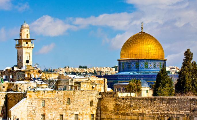 Une semaine à Jérusalem - départ garantit tous les vendredis
