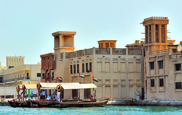 Circuit de rêve aux Emirats avec visite d'Oman pas cher