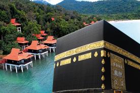 Combiné Omra Ramadan 2017 avec la Malaisie