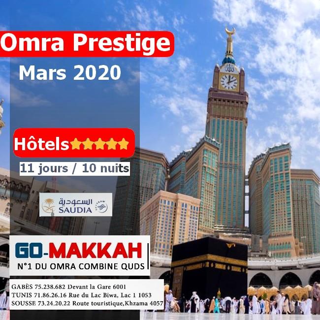 Omra Prestige 11 jours Mars 2020