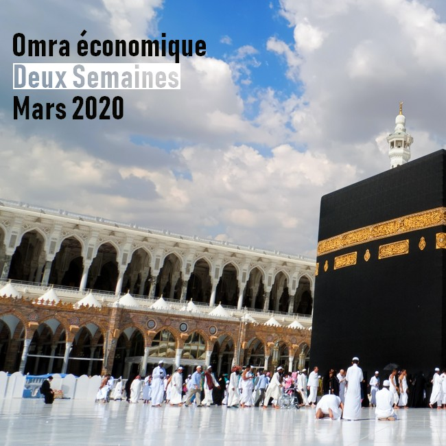 Omra économique 2 semaines Mars 2020