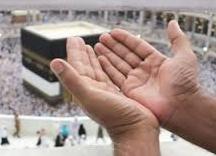 Omra un mois de Ramadan 2018 en CONFORT