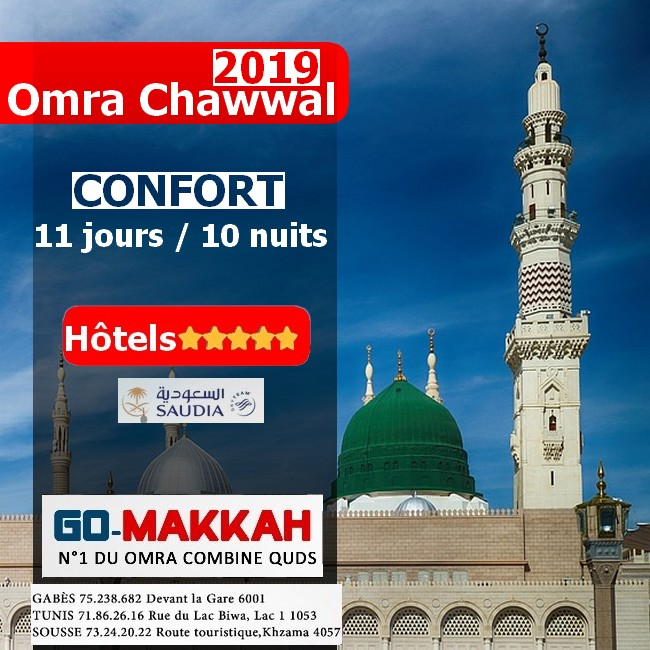 Omra Chawwal 2019 en Confort 11 Jours