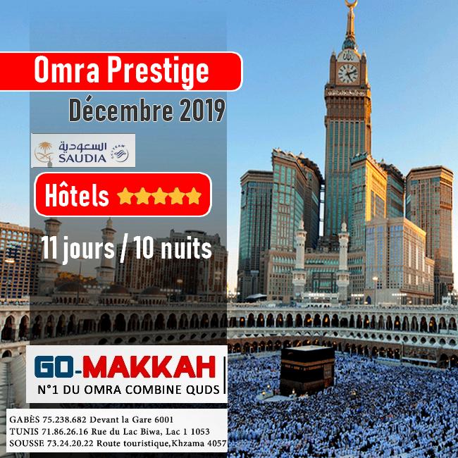 Omra Prestige 11 jours Décembre 2019