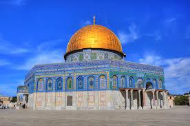 Omra combinée avec Al Quds durant Lilat al Isra wa al Miraj 2019