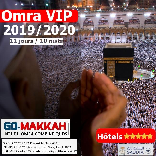 Omra VIP 11 jours 2020