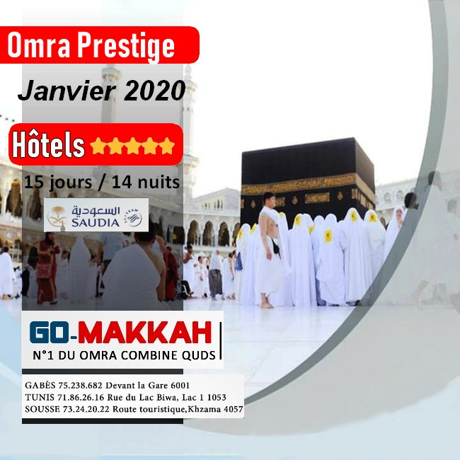 Omra Prestige 2 semaines Janvier 2020