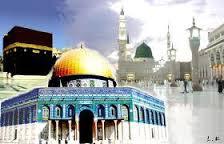 Omra + Jordanie + Al Quds