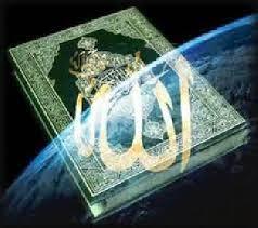 Omra un mois de Ramadan 2017 ECO