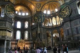 Séjour à Istanbul en vieille ville en Grand confort en une semaine
